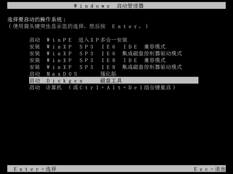 【twm000作品推荐】Windows XP SP3 多合一