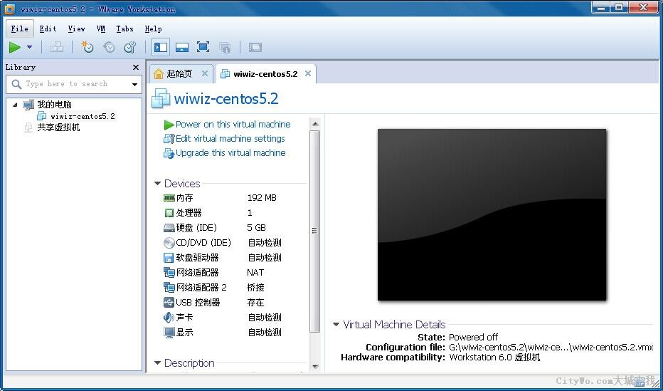 VMware-workstation-full-10.0.3-1895310 CN下载