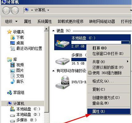 Win10开机出现bootmgr is compressed无法启动如何解决 教程 第2张