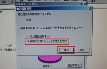 Win10开机出现bootmgr is compressed无法启动如何解决 教程 第4张